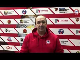 Главный тренер команды «Саяны» Евгений Ерахтин по итогам матчей  против «СКА-Нефтяника 2»