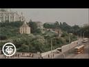 Мой Смоленск (1975)
