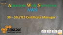 39.AWS - SSL/TLS Certificate Manager - и S