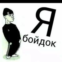 Умит Собиров