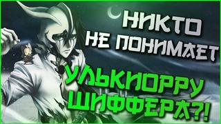 Анализ Персонажа - Улькиорра Шиффер [4 Эспада] | Bleach