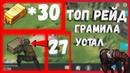 LDOE➤ МЕГА РЕЙД БАЗЫ DICARES➤ КУЧА ОГНЕСТРЕЛА➤ 30 ЯЩИКОВ ТОРГОВЦА last day on earth survival 1.11.5