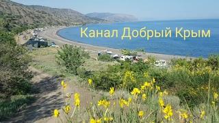 Как выглядит один из лучших бесплатных автокемпингов Крыма. Море, горы, водопады, горное озеро рядом