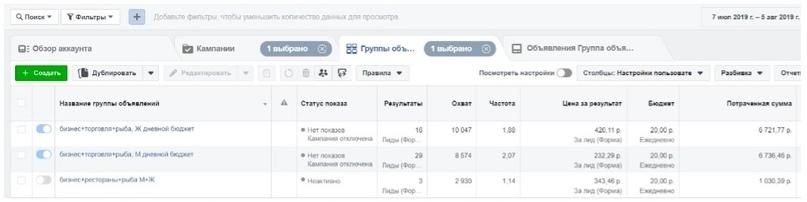 Лиды по 285 рублей на покупку рыбу оптом, изображение №18