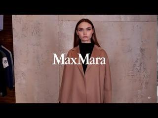 Новая коллекция Max Mara // Осенний женский образ // Фирменный бутик в Лакшери Store // Тренды 2020