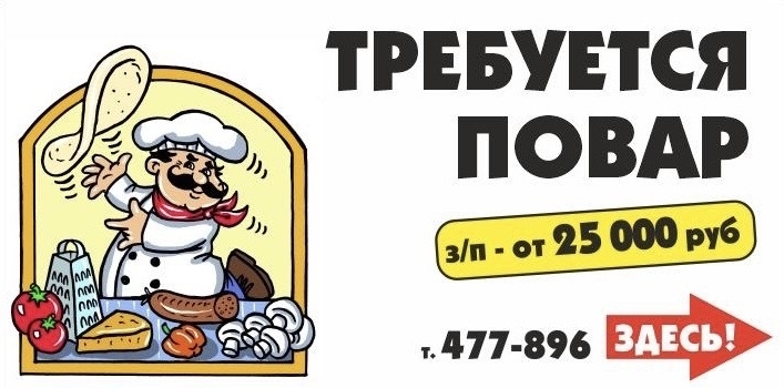 Кафе «АвтоПорт» - Вконтакте