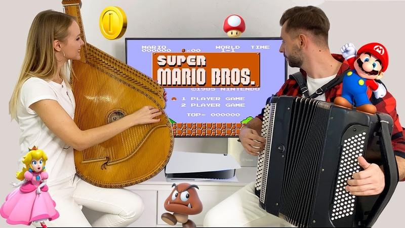 Музыка из Cупер Марио на бандуре и баяне