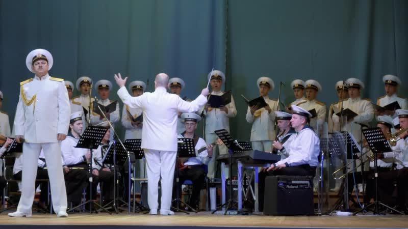 Варяг Ансамбль песни и пляски Балтийского флота