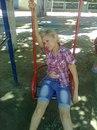 Фотоальбом человека Валентины Бройловской