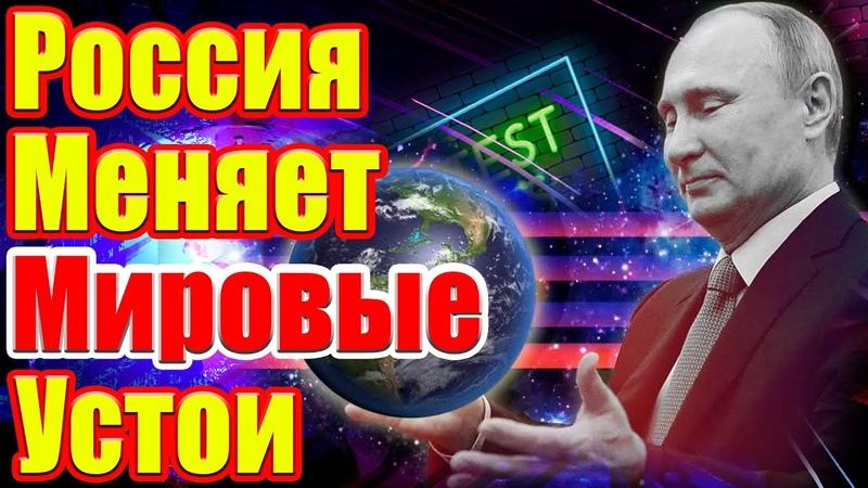 Возмутительно Наглость Путина превысила все разумные пределы Новости