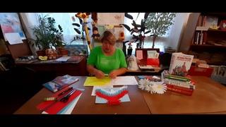 Познавательная онлайн-программа «Краски триколора»