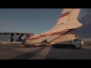 Спасатели МЧС России отправляются в Норильск