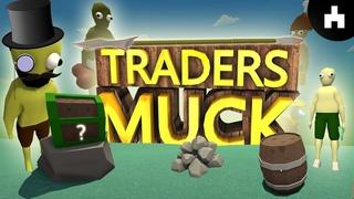 "MUCK TRADERS ➤ ""Секреты Торговли в MUCK"" [muck гайд]"