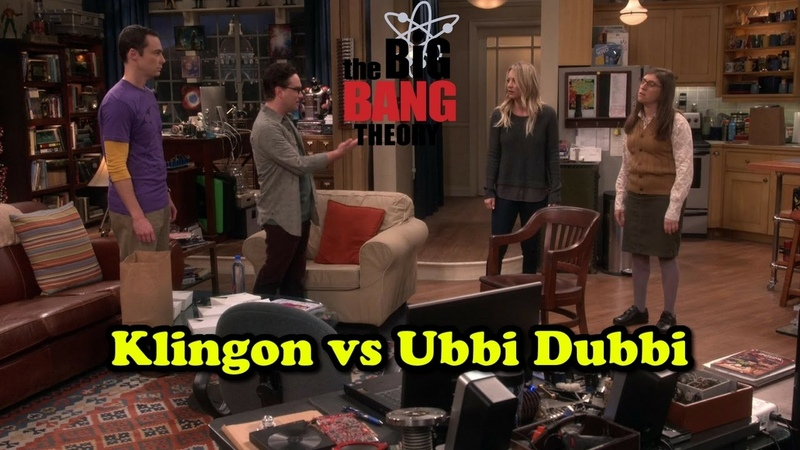 Klingon vs Ubbi Dubbi The Big Bang Theory Season 10 Episode 7