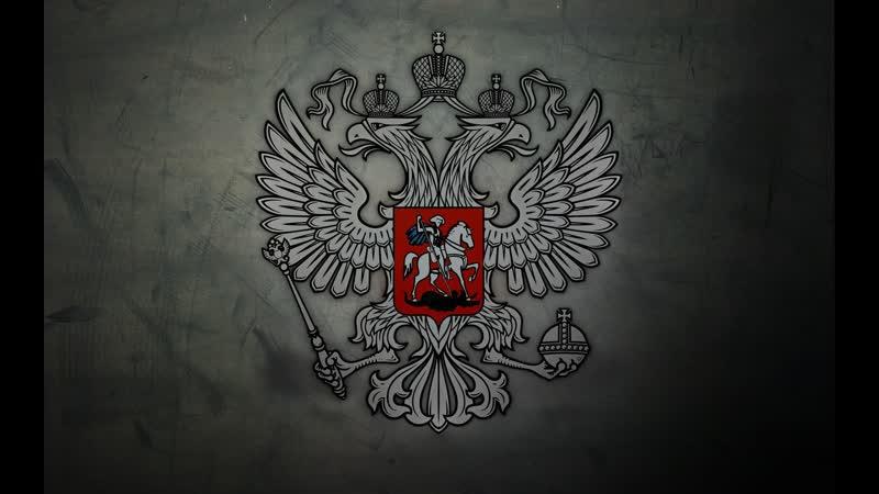 Скачать Обои На Телефон Россия