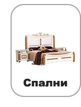 vk.com/album-32117903_152603595