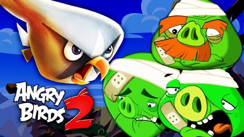 ЗЛЫЕ ПТИЧКИ ПРОТИВ БОССОВ в ПАНИКЕ КОРОЛЯ СВИНЕЙ Игра Angry Birds 2