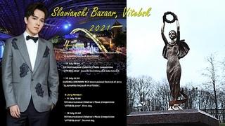 Dimash Димаш - See you!! 🔥 Festival of Arts, Slavianski Bazaar, Vitebsk 2021!