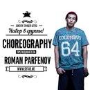 Личный фотоальбом Романа Парфёнова