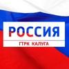 "ГТРК ""Калуга"""
