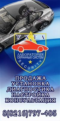 Αrtur  Μamontov