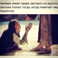 Личная фотография Кайрата Байкенова