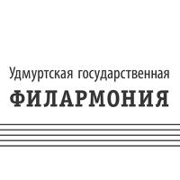 Логотип Удмуртская Государственная Филармония I Ижевск