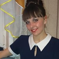 Фотография страницы Любови Сергалеевой ВКонтакте