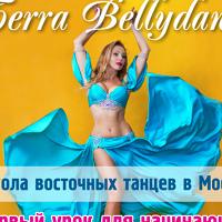 Логотип Школа танца TERRA BELLYDANCE