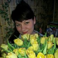 Фотография страницы Инны Фурсенко ВКонтакте