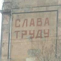 Фотография анкеты Вовы Копейкина ВКонтакте