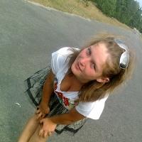 Фотография страницы Тани Бігун ВКонтакте