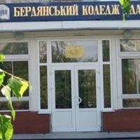 Фотография страницы Бк-Тдату Колледж ВКонтакте