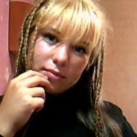 Фотография анкеты Надежды Волковой ВКонтакте