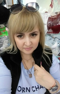 Олеся баранова работа в нюрба