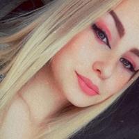 Валерия Соколовская