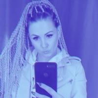 Фотография профиля Леси Масловой ВКонтакте