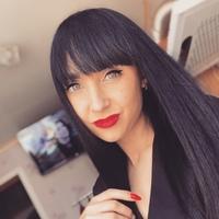 Viktoria  Matveeva
