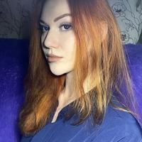 Личная фотография Наташи Горбачевой