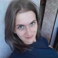 Фотография страницы Лены Кияткиной ВКонтакте