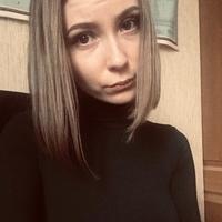 Фотография страницы Мельниковы Екатериной ВКонтакте