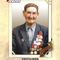 Фотография страницы Бориса Борлумбаева ВКонтакте