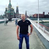 Фотография анкеты Константина Донского ВКонтакте