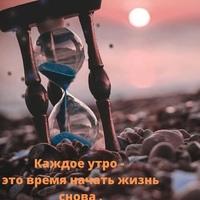 Фото Дианы Суворовой