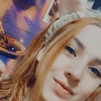 Лера Алешина