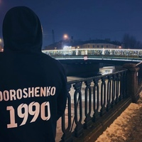 Личная фотография Алексея Дорошенко