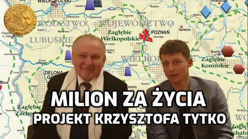 03 03 2020 Cenzurują to że zasoby naturalne to miliony PLN dla każdego Polaka Ważny projekt Krzysztof Tytko