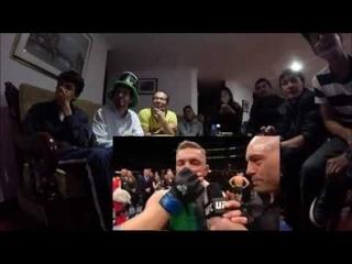 UFC 205: Álvarez vs McGregor Full Fight Reaction