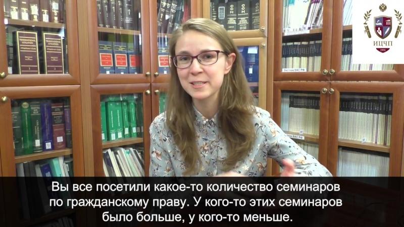 Олеся Петроль о поступлении в РШЧП