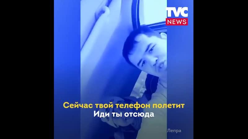 Девушка побила таксиста за отказ везти её с детьми